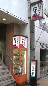 fuzenkei1.jpg